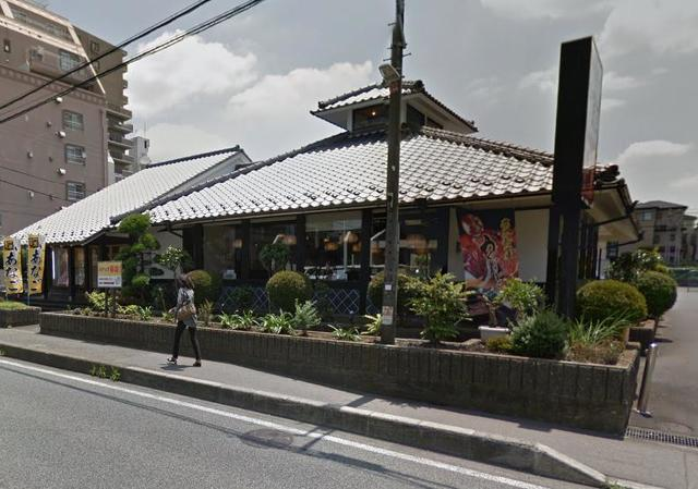 リビオタワー小田急相模原レジデンス[周辺施設]飲食店
