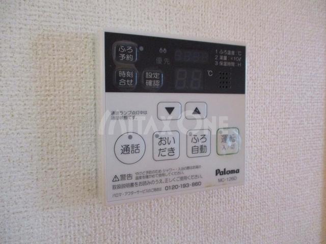 けやき坂ヒルズワン(けやき坂ヒルズ1)設備