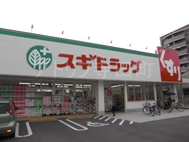 マンションサンパール スギドラッグ巽中店