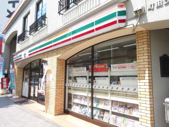NewSafole町田[周辺施設]コンビニ