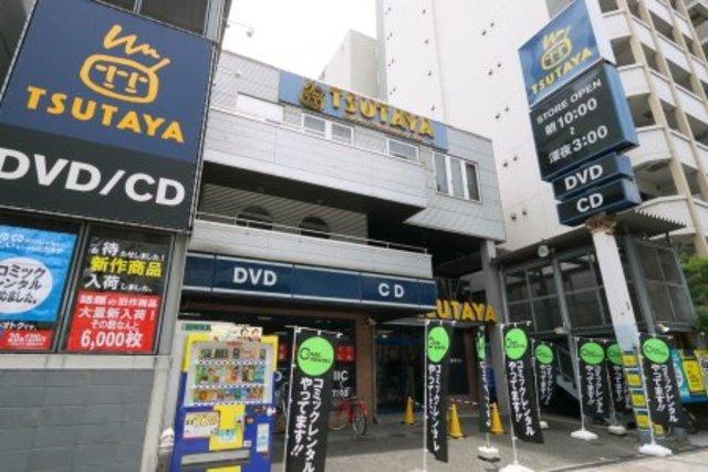 TSUTAYA日本橋店
