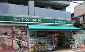 まいばすけっと錦糸町駅西店