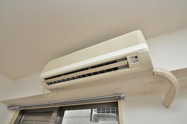 東大阪市小若江3丁目の賃貸マンション エアコンが最初からついているなんて、本当にうれしい限りです。
