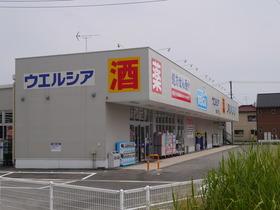 https://image.rentersnet.jp/dd3236f8-2155-43a1-b513-d7b07fdc37e6_property_picture_957_large.jpg_cap_ウエルシア新潟上木戸店