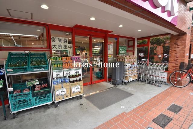 プライマル小石川[周辺施設]スーパー