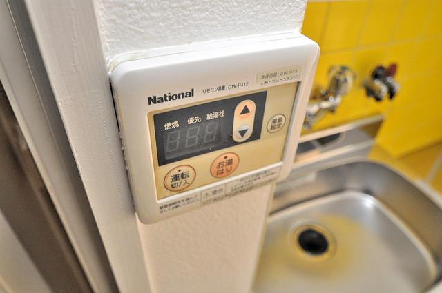 大宝菱屋西ロイヤルハイツ 給湯リモコン付。温度調整は指1本、いつでもお好みの温度です.