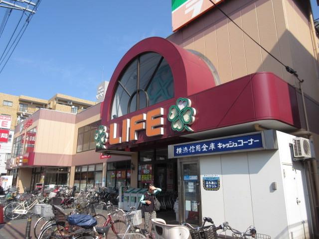 エスコートアイ[周辺施設]スーパー