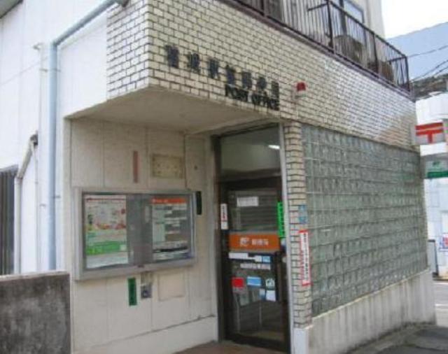 T`s garden稲城[周辺施設]郵便局