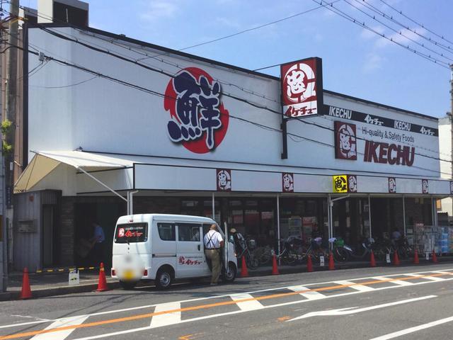 イケチュー鶴山台店