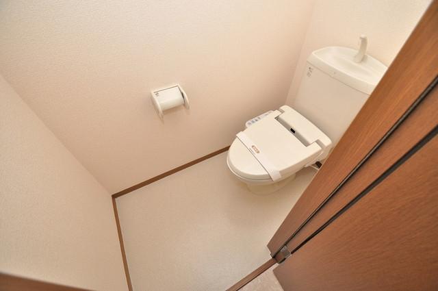 サンハイツ横沼 白くてピカピカのトイレですね。癒しの空間になりそう。