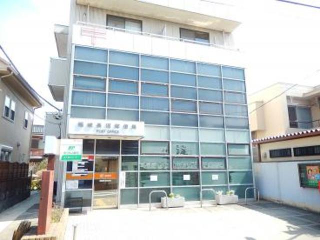 東長沼戸建(駅前)[周辺施設]郵便局
