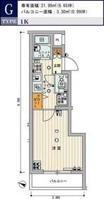 スカイコート練馬壱番館2階Fの間取り画像