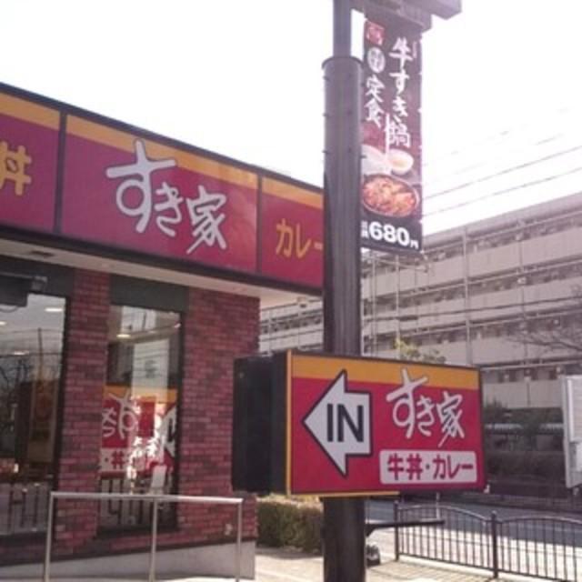 すき家淀川加島店