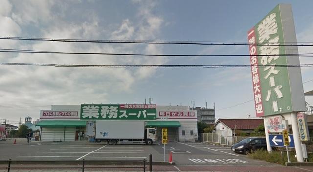業務スーパー泉大津店