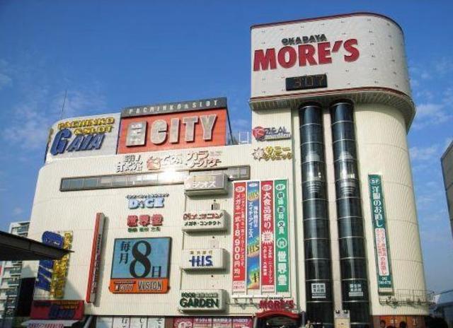 コンフォートソシアK[周辺施設]ショッピングセンター