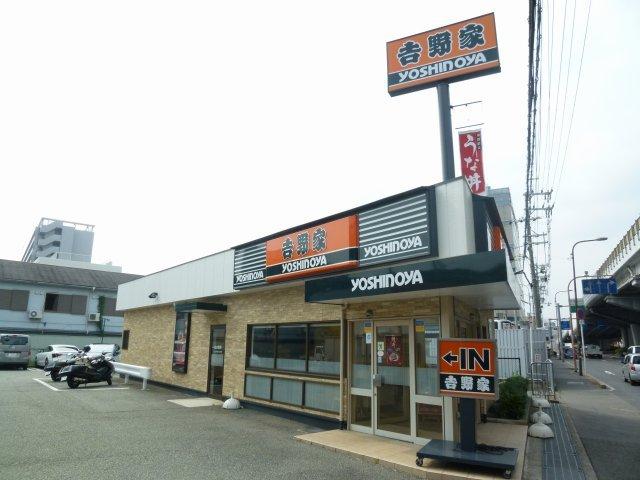 吉野家大阪空港前店