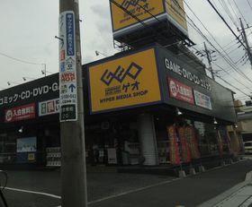 ゲオ川口芝店