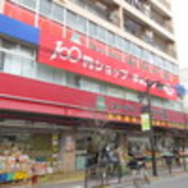 ヘーベルVillage東武練馬 ビアンテラス[周辺施設]スーパー