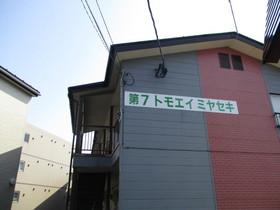https://image.rentersnet.jp/de3b5a29-fff7-4f37-bed7-4163c6c67fe5_property_picture_959_large.jpg_cap_外観