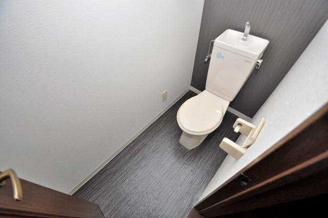 ベルビュー 清潔感のある爽やかなトイレ。誰もがリラックスできる空間です。