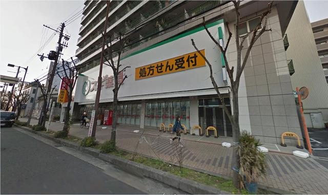MAISON YAMATO スギ薬局布施店