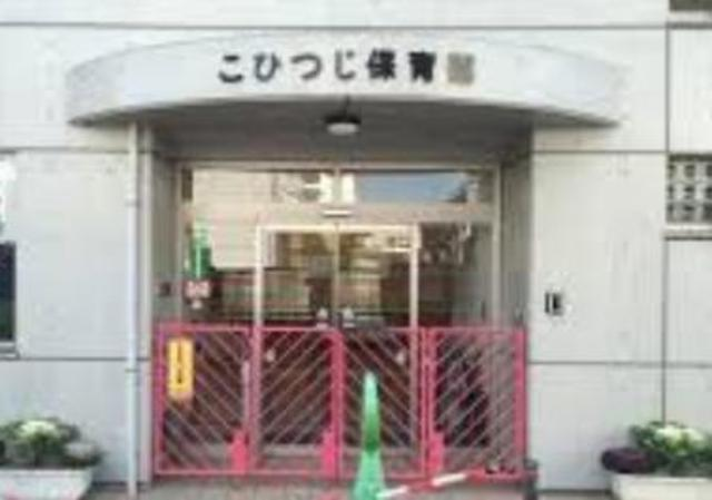 町田駅 徒歩2分[周辺施設]幼稚園・保育園