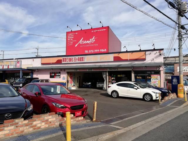 ニコニコレンタカー八尾泉町店