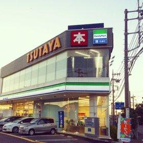 TSUTAYA大宮指扇店