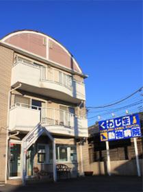 https://image.rentersnet.jp/df240064-663d-4d9c-97d9-d7d93826ee21_property_picture_2409_large.jpg_cap_くわじま動物病院
