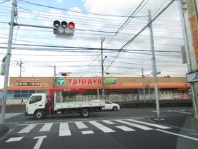 エコスTAIRAYA拝島店