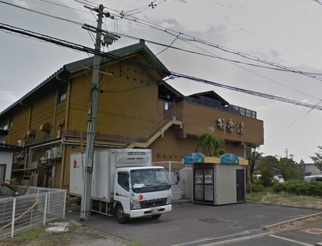 極楽湯堺泉北店