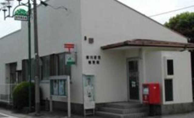 グレイスコートⅤ[周辺施設]郵便局
