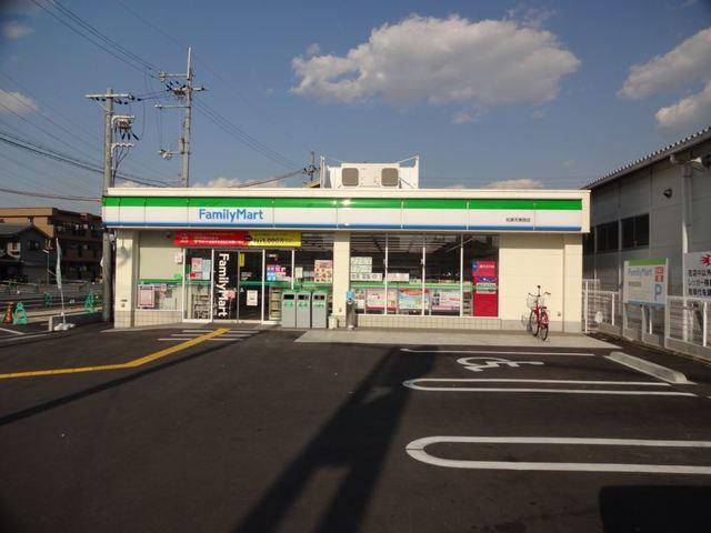 ファミリーマート松原天美西店