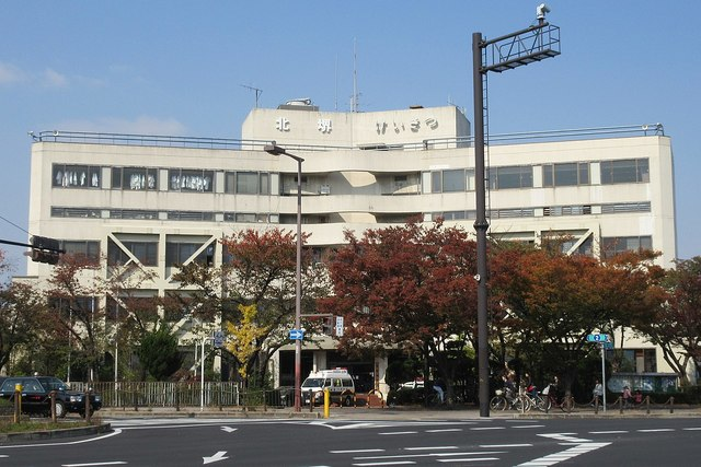 大阪府堺警察署