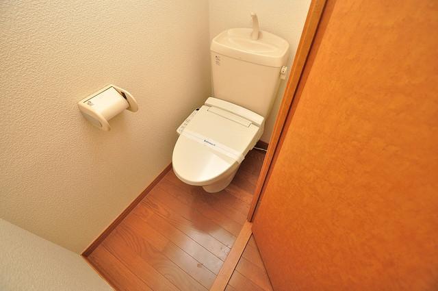 レオパレススズラン 清潔感たっぷりのトイレです。入るとホッとする、そんな空間。