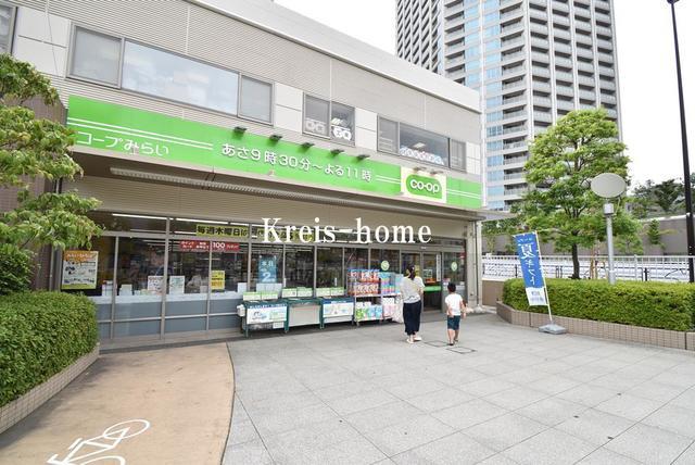 ザ・パークハビオ新宿[周辺施設]スーパー