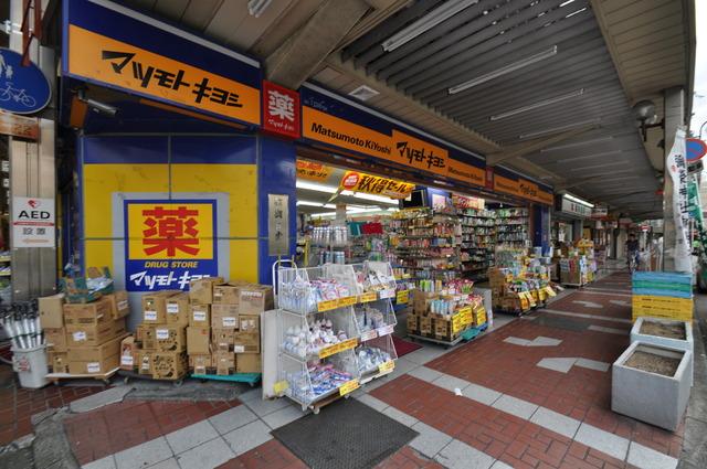 ジャルディーノ壱番館 マツモトキヨシ河内小阪駅前店
