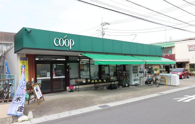 京王稲田堤駅 徒歩10分[周辺施設]スーパー