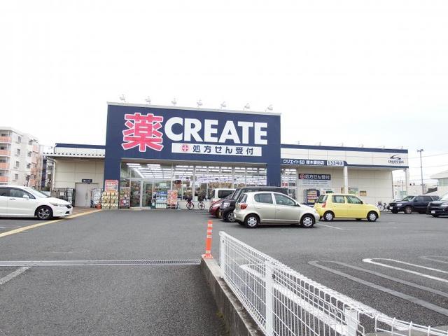 本厚木駅 バス10分「金田下宿」徒歩6分[周辺施設]ドラックストア