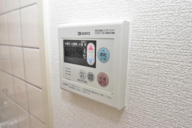 サンオーク タツミ 給湯リモコン付。温度調整は指1本、いつでもお好みの温度です。