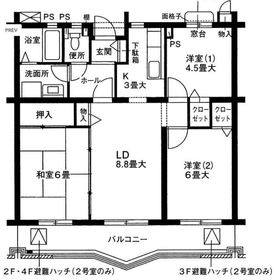 ジュネラス横浜2階Fの間取り画像