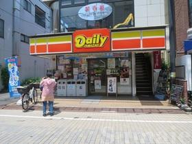 デイリーヤマザキ東十条店