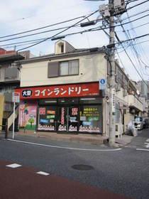 カーザ北新宿★1階が大型コインランドリーです★