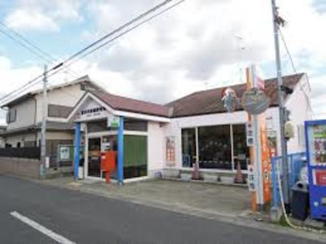 富田林錦織郵便局