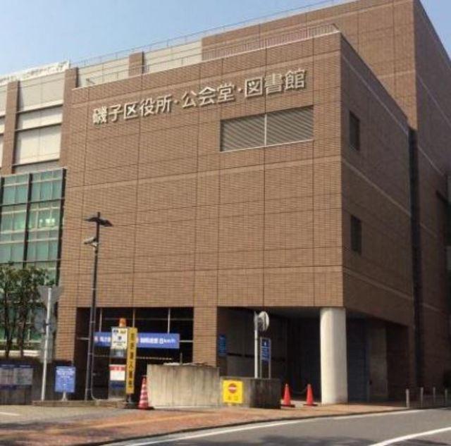 エルミタージュ横浜ベイ[周辺施設]役所