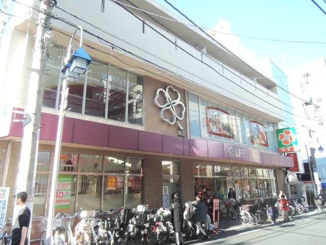 I-Space中目黒[周辺施設]スーパー