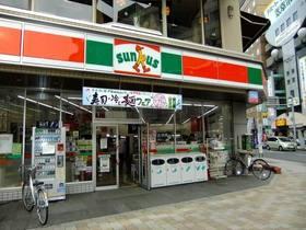サンクス和光南口店