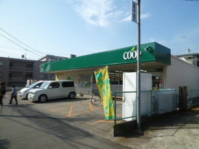 海老名駅 徒歩13分[周辺施設]スーパー