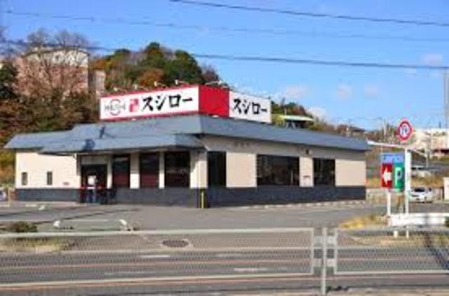スシロー富田林店