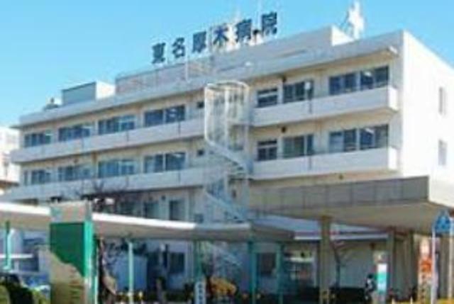 シモノハオスⅡ[周辺施設]病院